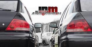 Japanese Performance Cars - JDM Auto Watch